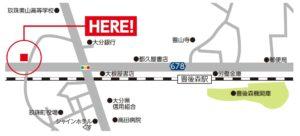 玖珠志学塾地図